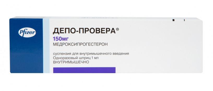ДЕПО-ПРОВЕРА СУСП. В/М 150МГ/МЛ 1МЛ (ШПРИЦ) в Чебоксарах