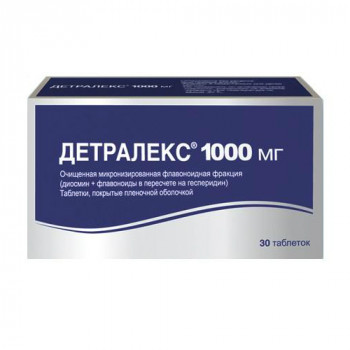 ДЕТРАЛЕКС ТАБ. П.П.О. 1000МГ №30 в Хабаровске