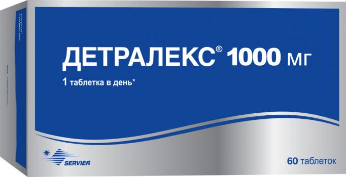 ДЕТРАЛЕКС ТАБ. П.П.О. 1000МГ №60 в Екатеринбурге