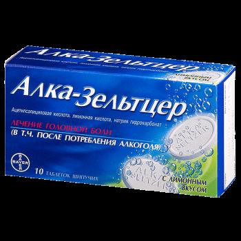 АЛКА-ЗЕЛЬТЦЕР ТАБ. ШИП. №10 в Тюмени