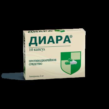 ДИАРА КАПС. 2МГ №10 в Ярославле