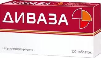 ДИВАЗА ТАБ. ДЛЯ РАССАС №100 в Чебоксарах