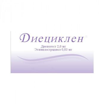 ДИЕЦИКЛЕН ТАБ. П.П.О. 2МГ+0,03МГ №21 в Чебоксарах