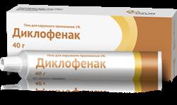 ДИКЛОФЕНАК ГЕЛЬ 1% 40Г ОЗН в Хабаровске