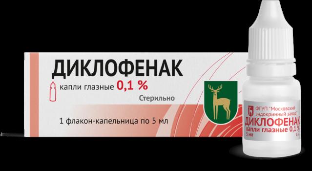 ДИКЛОФЕНАК КАПЛИ ГЛ. 0,1% 5МЛ МЭЗ в Томске