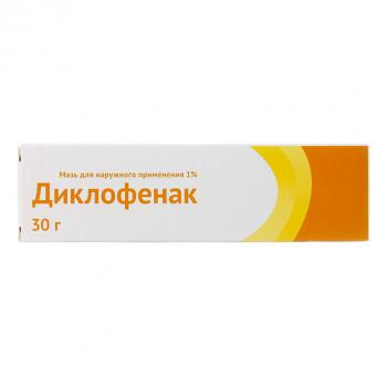 ДИКЛОФЕНАК МАЗЬ 1% 30Г ОЗН в Ярославле