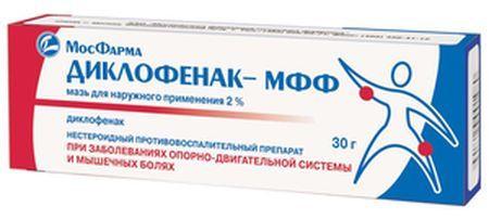 ДИКЛОФЕНАК-МФФ МАЗЬ 2% 30Г в Чебоксарах