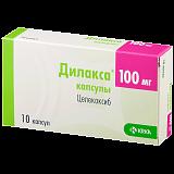 ДИЛАКСА КАПС. 100МГ №10 в Челябинске