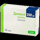 ДИЛАКСА КАПС. 200МГ №30 в Ярославле