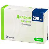 ДИЛАКСА КАПС. 200МГ №30 в Хабаровске