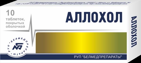 АЛЛОХОЛ ТАБ. П.О №50_БМП в Тюмени