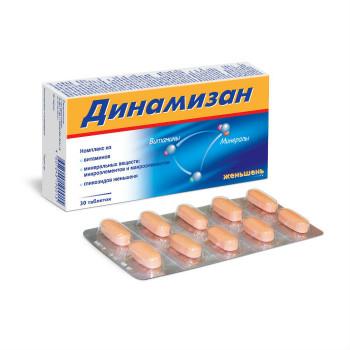 ДИНАМИЗАН ТАБ. №30 БАД в Красноярске