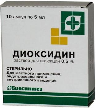 ДИОКСИДИН Р-Р В/В И МЕСТН 0,5% 10МЛ №10 БСЗ в Чебоксарах