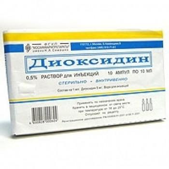 ДИОКСИДИН Р-Р В/В И МЕСТН 0,5% 10МЛ №10 СЕМ в Екатеринбурге