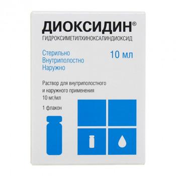 ДИОКСИДИН Р-Р В/ПОЛОСТ И НАРУЖН 1% 10МЛ (ФЛ-КАП) №1 в Красноярске