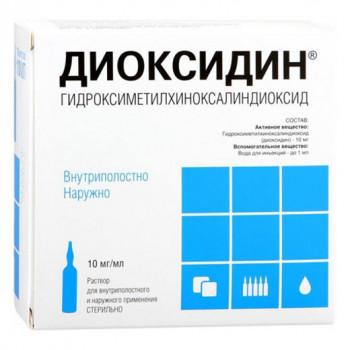 ДИОКСИДИН Р-Р В/ПОЛОСТ И НАРУЖН 1% 10МЛ №3 НСФ в Екатеринбурге