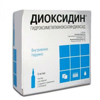 ДИОКСИДИН Р-Р В/ПОЛОСТ И НАРУЖН 1% 5МЛ №1 НСФ в Чебоксарах