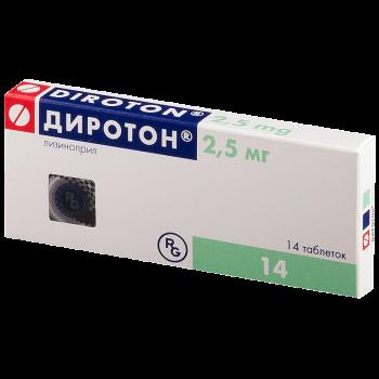 ДИРОТОН ТАБ. 2.5МГ №14 ГРФ в Чебоксарах