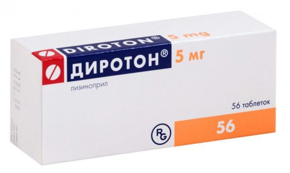 ДИРОТОН ТАБ. 5МГ №56 ГРФ в Красноярске