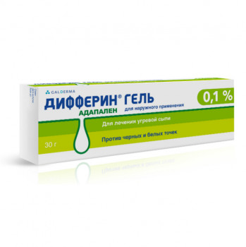 ДИФФЕРИН ГЕЛЬ 0,1% 30Г в Ярославле