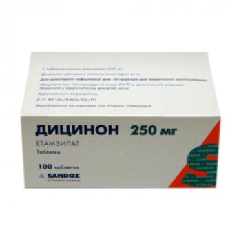 ДИЦИНОН ТАБ. 250МГ №100 в Чебоксарах