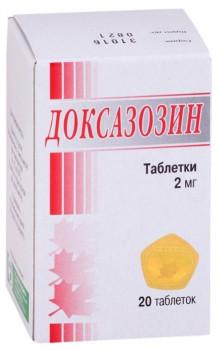 ДОКСАЗОЗИН ТАБ. 2МГ №20 ВКМ в Чебоксарах