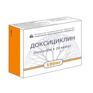 ДОКСИЦИКЛИН КАПС. 100МГ №20 БЗМ в Чебоксарах