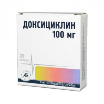 ДОКСИЦИКЛИН КАПС. 100МГ №20 БМП в Хабаровске