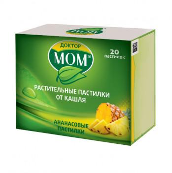 ДОКТОР МОМ ПАСТИЛКИ АНАНАС №20 в Хабаровске