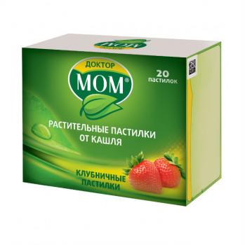 ДОКТОР МОМ ПАСТИЛКИ КЛУБНИКА №20 в Хабаровске