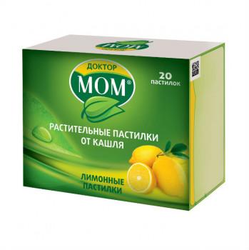 ДОКТОР МОМ ПАСТИЛКИ ЛИМОН №20 в Чебоксарах