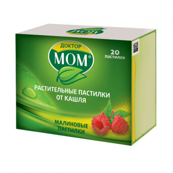 ДОКТОР МОМ ПАСТИЛКИ МАЛИНА №20 в Томске
