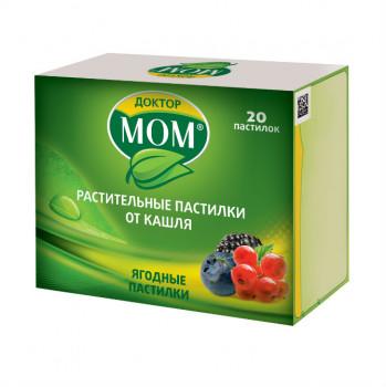ДОКТОР МОМ ПАСТИЛКИ ЯГОДНЫЕ №20 в Туле