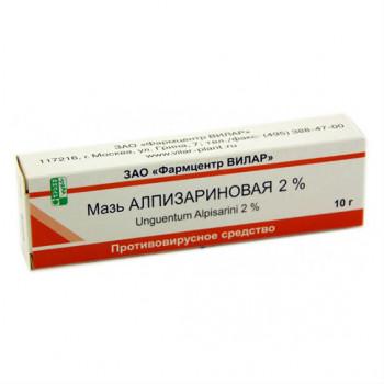 АЛПИЗАРИН МАЗЬ 2% 10Г в Чебоксарах