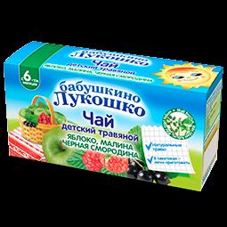БАБУШКИНО ЛУКОШКО ЧАЙ ЯБЛОКО-МАЛИНА-СМОРОДИНА 1Г (6+МЕС) №20 в Томске