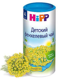 ХИПП ЧАЙ ДЕТСКИЙ ФЕНХЕЛЬ 200Г (4+МЕС) в Ярославле