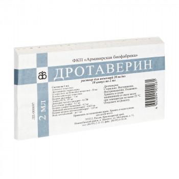 ДРОТАВЕРИН Р-Р ДЛЯ ИН. 2% 2МЛ №10 АБФ в Чебоксарах