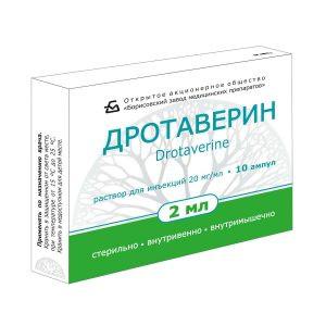 ДРОТАВЕРИН Р-Р ДЛЯ ИН. 2% 2МЛ №10 БЗМ в Чебоксарах