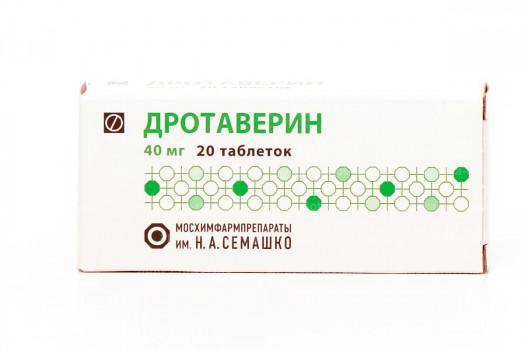 ДРОТАВЕРИН ТАБ. 40МГ №20 СЕМ в Ярославле