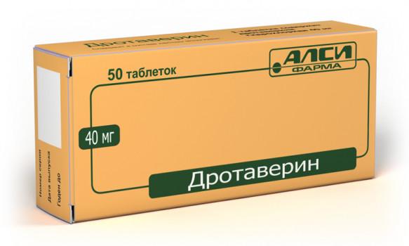 ДРОТАВЕРИН ТАБ. 40МГ №50 АЛС в Чебоксарах