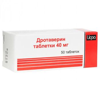 ДРОТАВЕРИН ТАБ. 40МГ №50 ИРБ в Чебоксарах