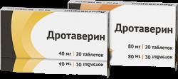 ДРОТАВЕРИН ФОРТЕ ТАБ. 80МГ №20 ОЗН в Чебоксарах
