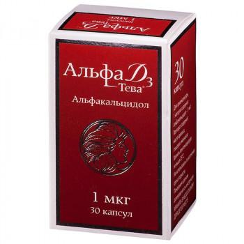 АЛЬФА Д3-ТЕВА КАПС. 1МКГ №30 в Тюмени