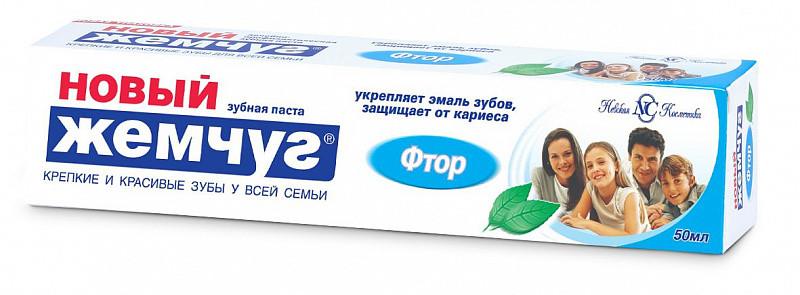 З/ПАСТА НОВЫЙ ЖЕМЧУГ ФТОР 50МЛ в Туле