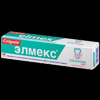 З/ПАСТА ЭЛМЕКС СЕНСЕТИВ ПЛЮС 75МЛ в Ярославле