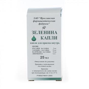 ЗЕЛЕНИНА КАПЛИ ВНУТР. 25МЛ ЯФФ в Красноярске