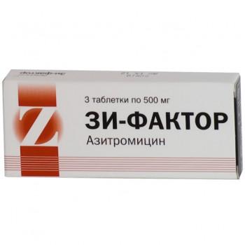 ЗИ-ФАКТОР ТАБ. П.О 500МГ №3 в Екатеринбурге
