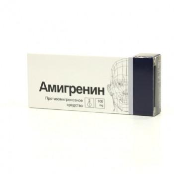 АМИГРЕНИН ТАБ. П.П.О. 100МГ №2 в Тюмени