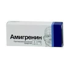 АМИГРЕНИН ТАБ. П.П.О. 50МГ №2 в Красноярске