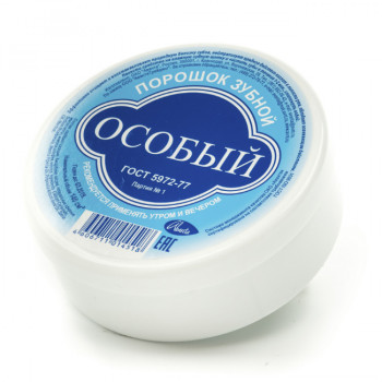 ЗУБНОЙ ПОРОШОК ОСОБЫЙ 140Г в Екатеринбурге